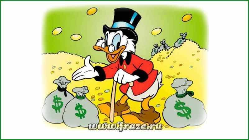 Деньги, что вода — деньги уплывают, легко тратятся.