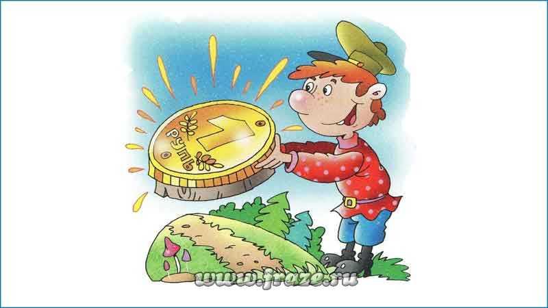 монета 10 рублей 2016 гатчина