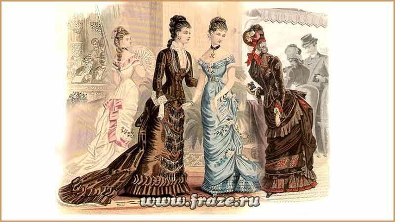 Береги платье снову а честь смолоду сочинение